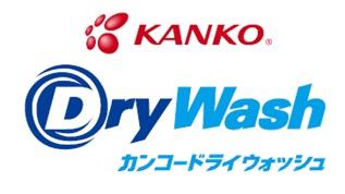 KANKO DryWash